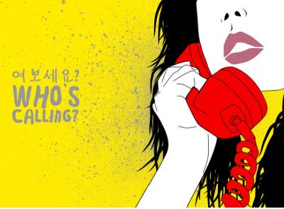 Who__s_Calling__by_harajukumatt-from-Deviantart-website